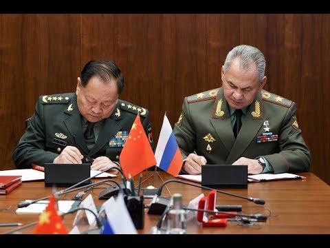 Встреча Министра обороны России генерала армии Сергея Шойгу с зампредседателя ЦВС КНР Чжаном Юся