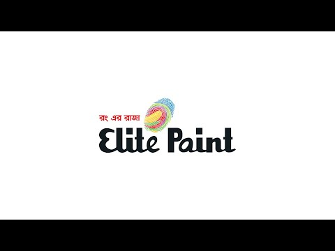 Elite Paint (Bangladesh)