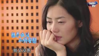 Siwon & Liu Wen 'We Are In Love' 12. Bölüm (Final) (Türkçe Alt Yazılı)