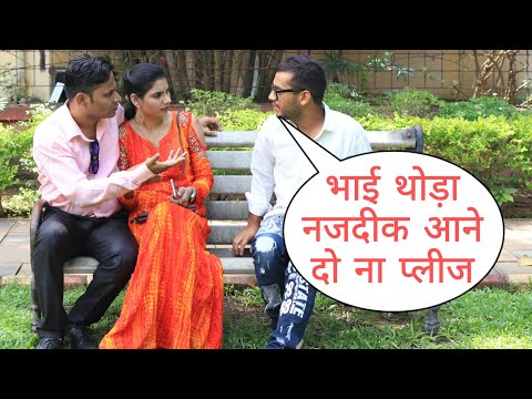 Aapki Wife Ke Thoda Najdik Aane Do Na Please Bhut Acha Ladka Hu Prank On Cute Husband Wife