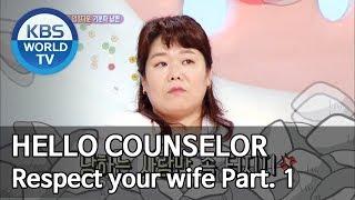 Hello Counselor - TH-Clip
