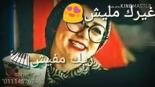 تحميل اغاني مهرجان البت الفرسه | حمو بيكا - مودي امين | توزيع : فيجو الدخلاوي MP3