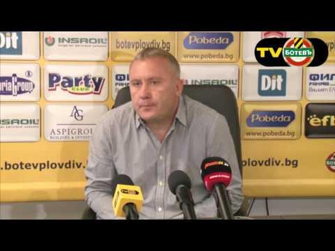 Николай Киров: Емоцията е водеща в дербитата, важното е да бъдем концентрирани