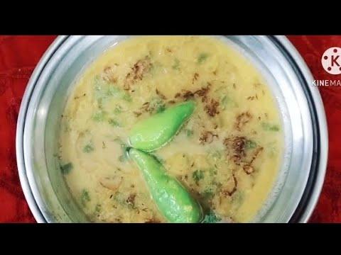 #cooking#recipe#Bushra'kitchen Simple Chana Dal recipe by BUSHRA'S KITCHEN EASY TO COOK ❣️