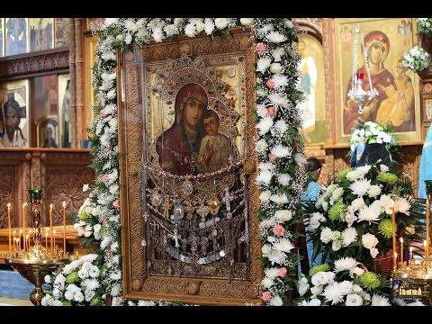 """""""Молитва  Пресвятой Богородице."""" Архимандрит Иоанн (Крестьянкин)"""