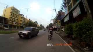 preview picture of video 'CN KTM bike riding trip 8 แปดริ้ว - บางคล้า'