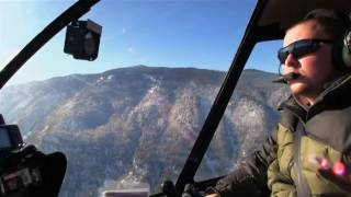 Пикник - Вертолёт