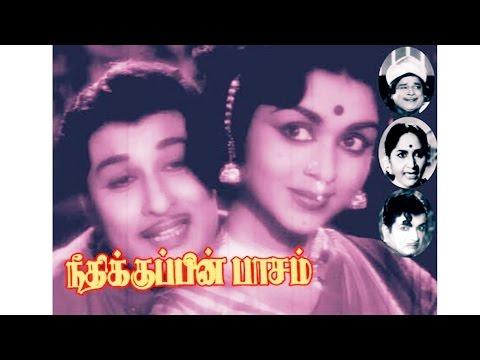 Neethikku Pin Paasam Tamil Full Movie   MGR   Saroja Devi   M R Radha   M N Nambiar   Star Movies