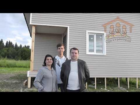 Семенова Е.В. - видеоотзыв о строительстве