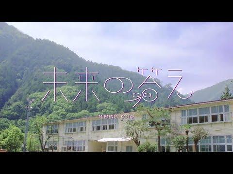 『未来の答え』 PV ( #乃木坂46 )