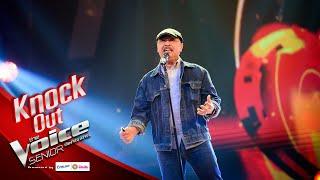 อาวู้ดดี้ - Heart Of Gold - Knock Out - The Voice Senior Thailand - 23 Mar 2020