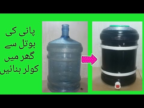 , title : 'DIY How to make water dispenser with 5 gallon water bottle