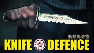 KNIFE ATTACKS!!! What Self Defence Experts Won't Say