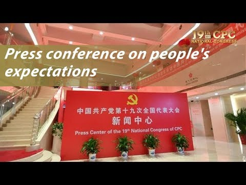 Live: Press conference on people's expectations, well-being 教育部等谈人民新期待、保障改善民生