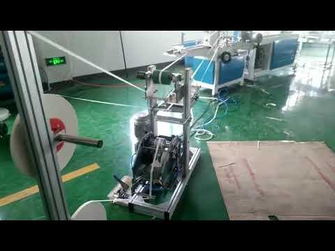 FP - 40 Paper Straw Making Machine