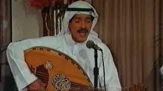 يوسف المطرف - اسألوها   مشوار الحزين 1993 تحميل MP3