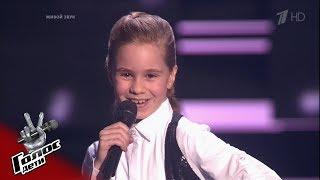 Алина Домрачева «Валенки» - Слепые прослушивания - Голос.Дети - Сезон 5