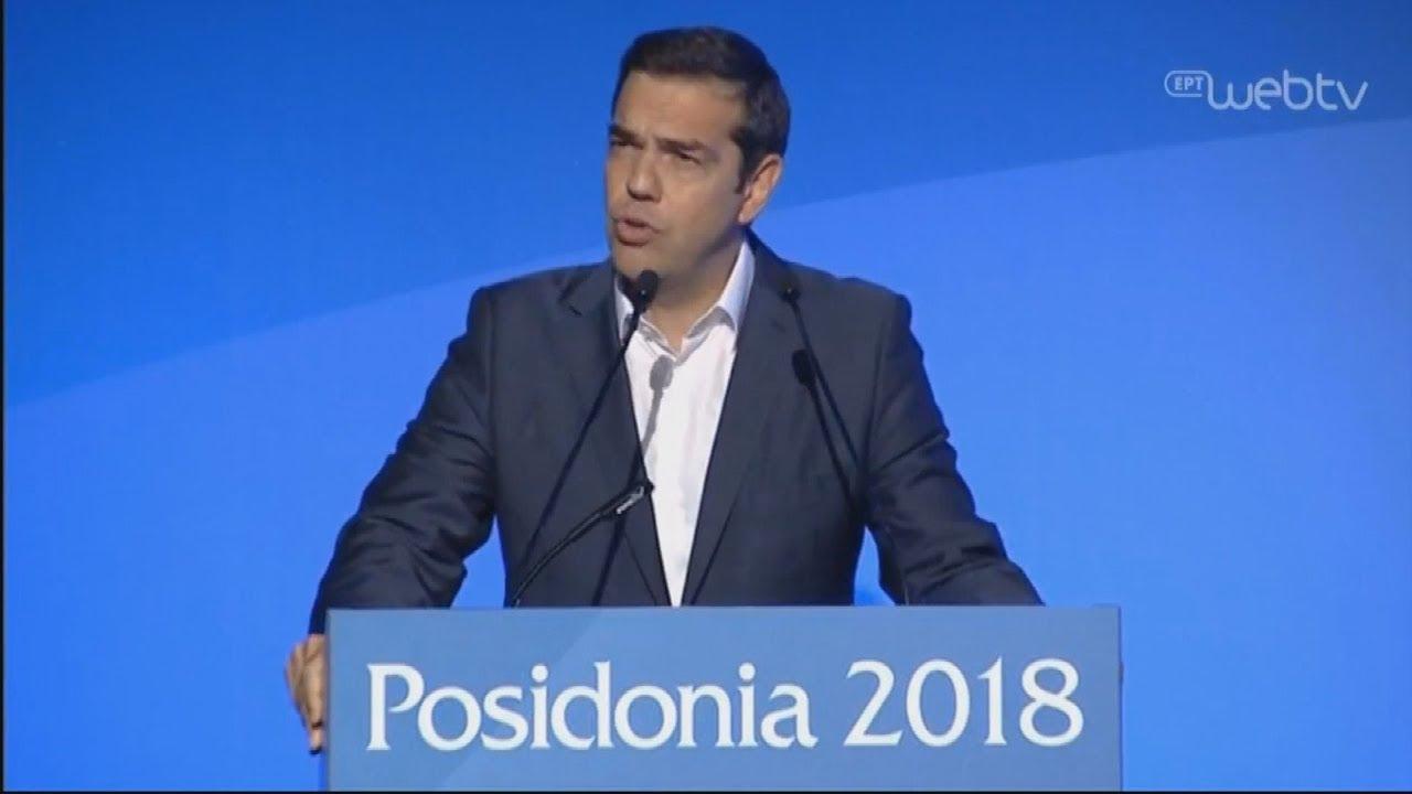 Α. Τσίπρας:«Η Ελλάδα θα ξαναπατήσει στα πόδια της χωρίς δεκανίκια, χωρίς πιστοληπτικές γραμμές»
