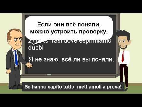 Guardare il video che pesca in Izhevsk
