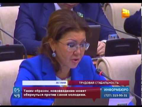 Депутаты предложили внести поправки в Трудовой кодекс