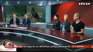Intervija ar Ināru Kolmani, Matīsu Spaili un Ritu Rudušu.