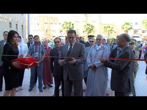 العرب اليوم - شاهد: انطلاق الدورة الـ11 للمعرض الجهوي للكتاب بـ