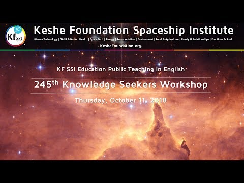245th Knowledge Seekers Workshop - October 11, 2018