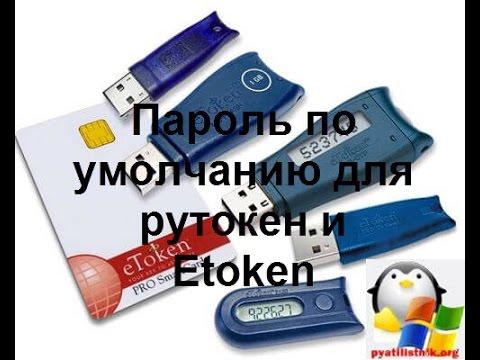 Августе криптовалюта