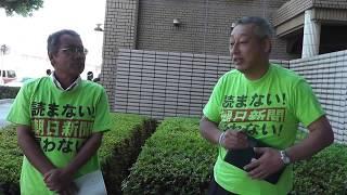 28.9.3朝日新聞不買運動ぶらり幕張馬加歴史の探究編1