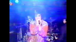 BOY GEORGE Live at the Open Air Festival Bellinzona Switzerland 1995 FULL CONCERT PART TWO