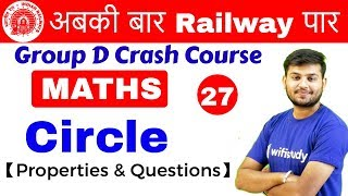 11:00 AM - Group D Crash Course | Circle By Sahil Sir| Day #27