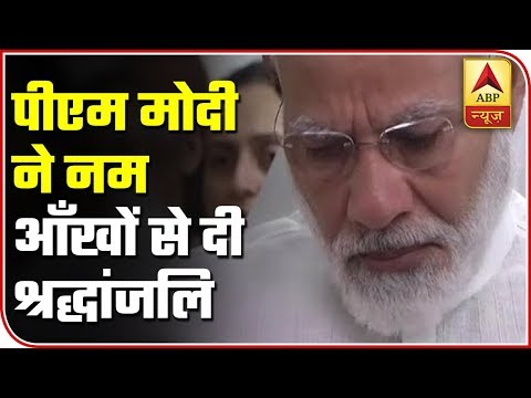 PM Narendra Modi Cries While Paying Tribute To Sushma Swaraj