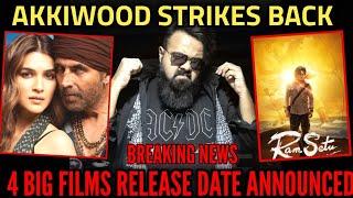 BREAKING NEWS: AKSHAY KUMAR ANNOUNCES RELEASE DATES OF 4 BIG FILMS | OFFICIAL |AKKIWOOD STRIKES BACK