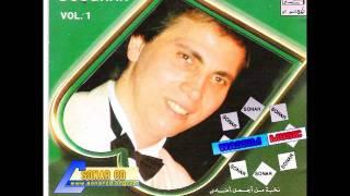 Ahmad Doughan - 2amari Ya 2amari / احمد دوغان - قمري يا قمري