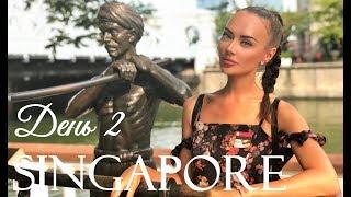 Сингапур | День второй| Индийский и Китайский кварталы| Музей цивилизаций и рассуждения о крипте