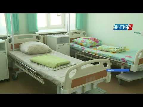 В Якутске растет спрос на пластические операции