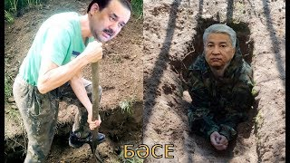 Масимов копает под Тасмагамбетова / БАСЕ