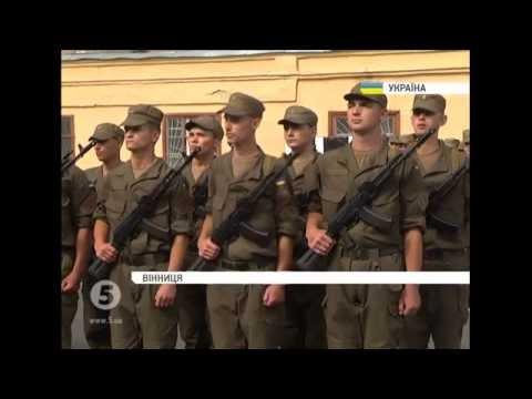 У Вінниці 90 військовослужбовців поповнили лави Нацгвардії