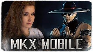ДАША ПРОТИВ КУН ЛАО (ИСПЫТАНИЕ КУЛАК ШАОЛИНЯ) - Mortal Kombat X Mobile