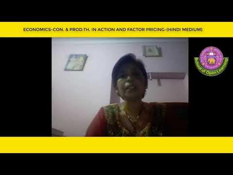 ECONOMICS-CON. & PROD.TH. IN ACTION AND FACTOR PRICING-(HINDI MEDIUM) By - REENA BAJAJ