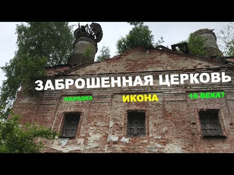 Новокузнецкий храм отчитка
