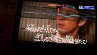 even if/平井堅 歌ってみた[3]
