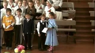 Праздник Жатвы_часть 4_участие детей.