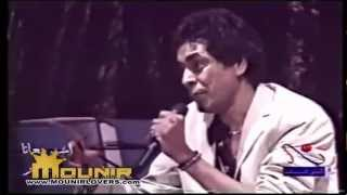 محمد منير .. عنيكي تحت القمر .. من حفل تكريم عادل امام تحميل MP3