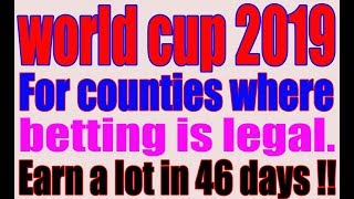 Cricket World Cup 2019. This video is particularly for those countries where betting is legal.