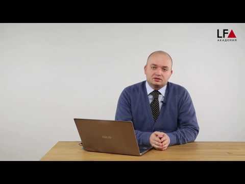 Актуальные проблемы права недвижимости | Р.С. Бевзенко