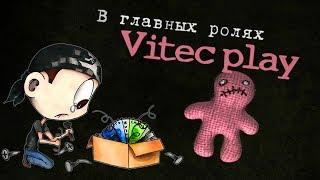 ВИТЕК ПРОТИВ СМЕРТЕЛЬНОЙ ВЕЧЕРИНКИ! ► JackBox Party Pack 3 Смертельная вечеринка