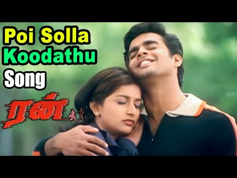 Run | Run Songs | Tamil Movie Video Songs | Poi Solla Koodathu song | Madhavan Songs | Vidyasagar