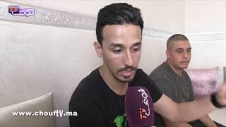 شاب يحكي تاصيل تعرضه لاعتدـاء خطير من طرف عصابة بالمحمدية