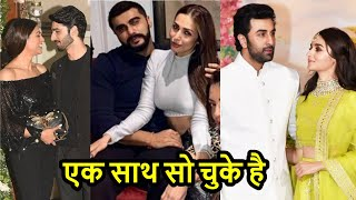 बिना शादी किये साथ सो चुके है ये जोड़े ! 5 Bollywood Couples who are in Live in Relationships